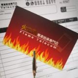 flame_telecom