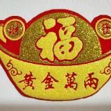 yuanbaofu