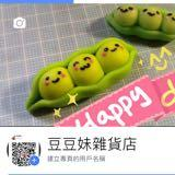 little_beanbean_store