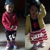 el_lizzia_shop