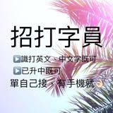 moneytype.hk