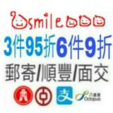 osmileooo_shop2
