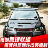 automotive_expert