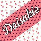daisukie