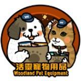 woodlandpet