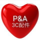 pa_3c_shop