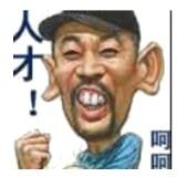 chu_fun