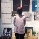 hamizan_ghazi
