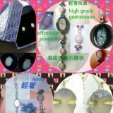 karlysuejewellery