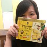 wanyu_hong
