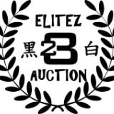 elitez.gadget.sale