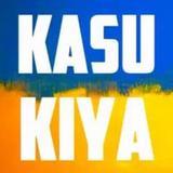 kasukiya