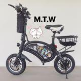 mytinywarehouse