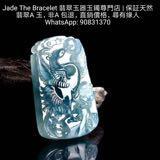 jade_bracelet_jewelry