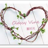 classyvine