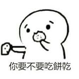 zoe_chang0370