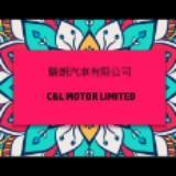 cl_motor_ltd