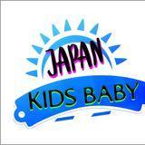 japankidsbaby