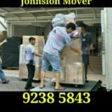 call.92385843.mover740