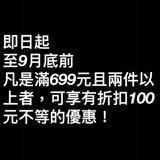 jiajhen_yusa