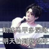 chy_ing