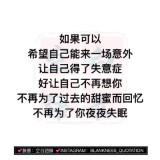 yixuanz