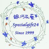 specialgift24