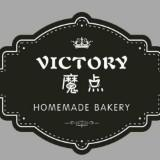 victory_homemadebakery