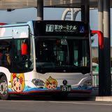 hkbus_hobbystore