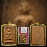sg.amulets.chrislim