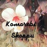 komorebi_shoppu