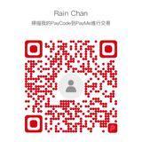 rainchan03