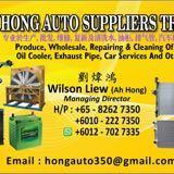 wilsonhong350