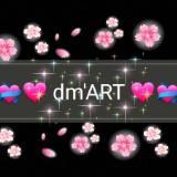 dm_art