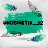 kosmetik_12