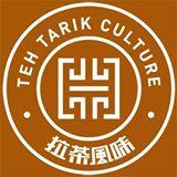 tehtarikculture