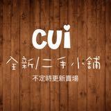 cui0801