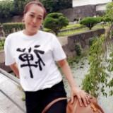 yunihariyani66063