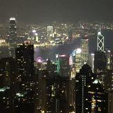 hongkongstore