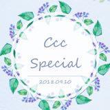 ccc_special