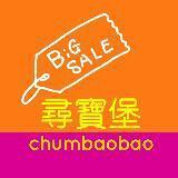 chumbaobao