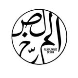 almulakhas.design