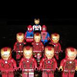 super_hero_collector