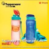 tupperwareclub_malay