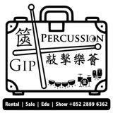gippercussion
