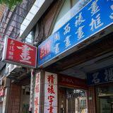 mingyanggallery