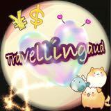 travellingaud