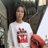 xin_han