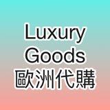_luxurygoods_