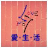 love_life.hk